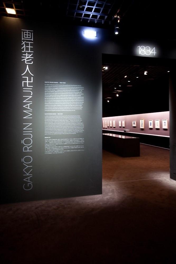 aldo_paredes_hokusai_rmn-gp_bd-56