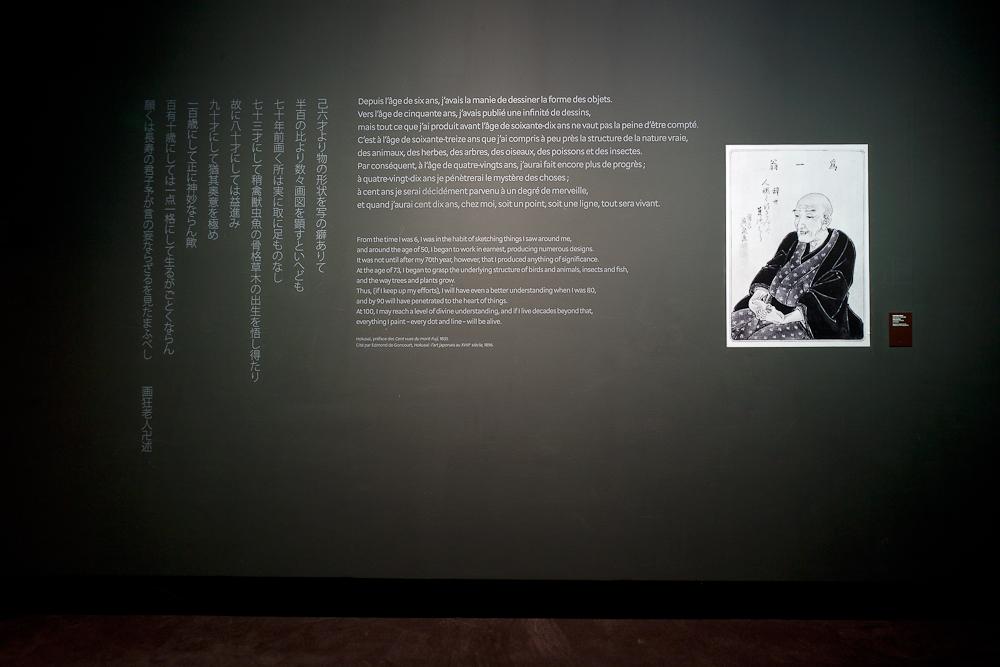 aldo_paredes_hokusai_rmn-gp_bd-63