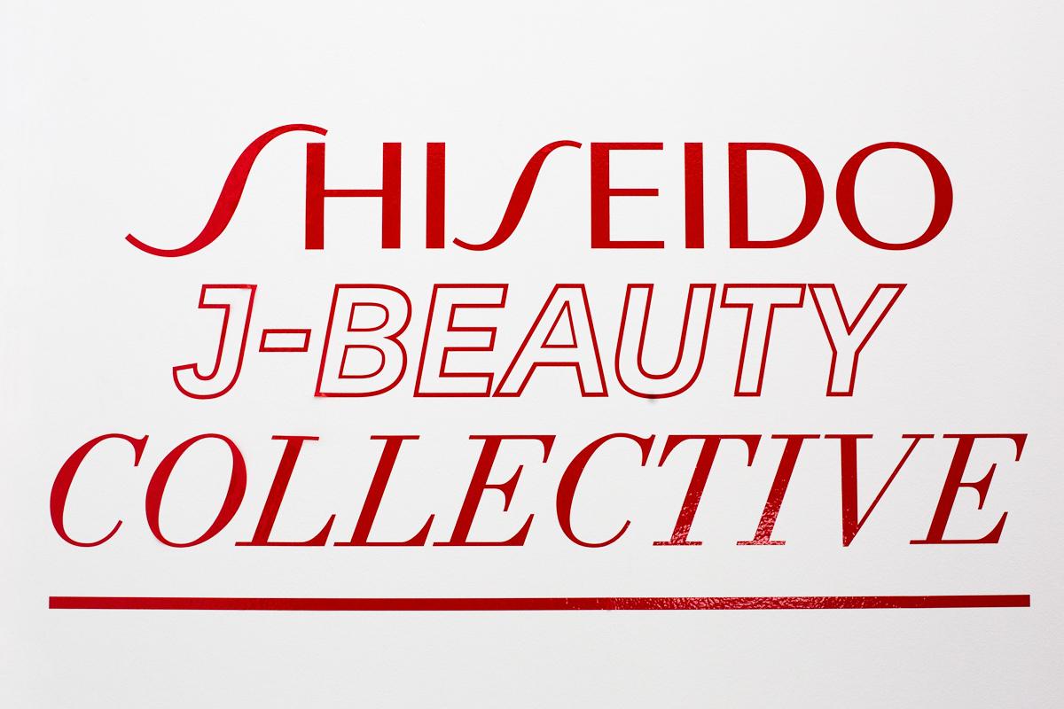 ©Aldo_Paredes_Shiseido_BD2_0
