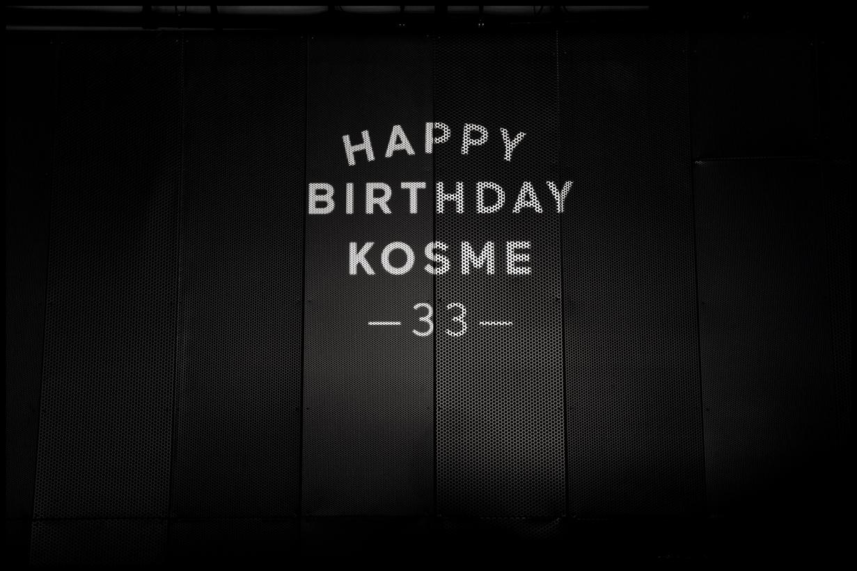 kosme-33-ans-originals-1