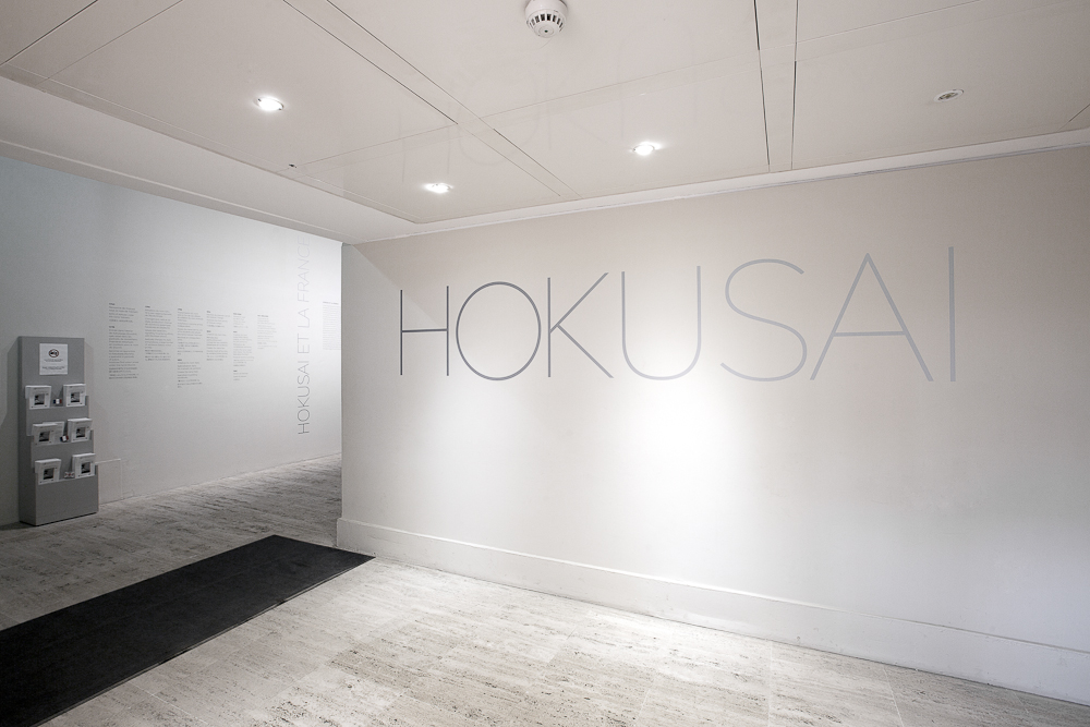 aldo_paredes_hokusai_rmn-gp_bd-2