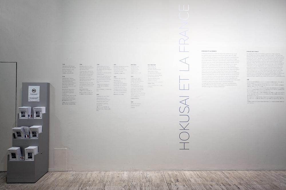 aldo_paredes_hokusai_rmn-gp_bd-3
