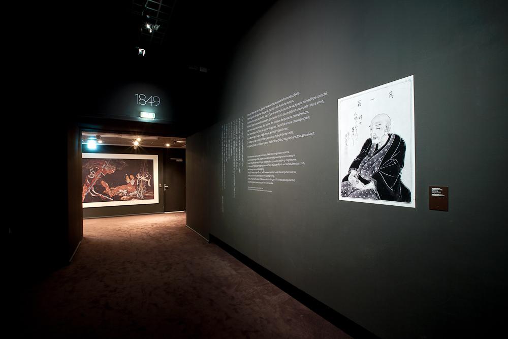 aldo_paredes_hokusai_rmn-gp_bd-62
