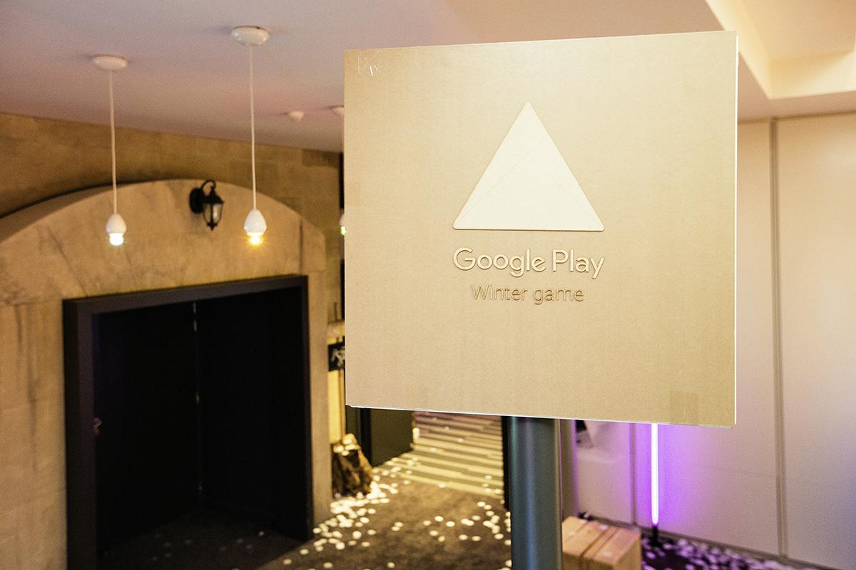 google-play-2-bd-99